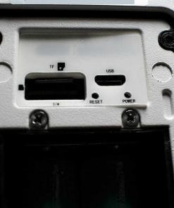 videokamera_solcelle_wifi